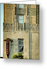 T And P Tavern Greeting Card by Joan Carroll