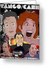 Tango And Cash Greeting Card by Ralf Wandschneider