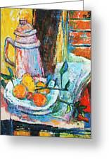 Tankard And Fruit Greeting Card by Siang Hua Wang