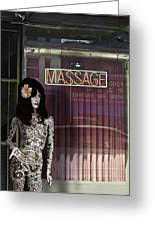 Tattoo And Massage Greeting Card by Larry Butterworth