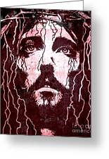 Tears Of Jesus Greeting Card by Mike Grubb