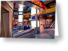 Technology Curve Pittsburgh International Airport Greeting Card by Amy Cicconi