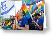 Tel Aviv Gay Pride Greeting Card by Kobby Dagan