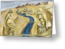 Temple Of Horus Two Out Of Three Greeting Card by Michael Cook