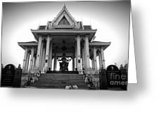 Temple Steps Greeting Card by Thanh Tran