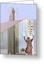 Ten Commandments Greeting Card by Viktor Savchenko