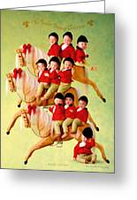Ten Lords-a-leaping Greeting Card by Anne Geddes