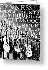 Tennessee Words Sign Greeting Card by Chastity Hoff