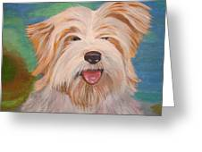 Terrier Portrait Greeting Card by Tracey Harrington-Simpson
