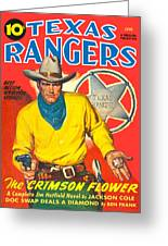Texas Rangers Greeting Card by Gary Grayson
