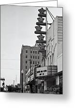 Texas Theatre Greeting Card by Sonja Quintero