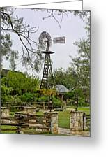 Texas Wooden Windmill Greeting Card by Linda Phelps