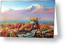 Thank You Ararat From Armenians Greeting Card by Meruzhan Khachatryan