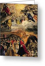 The Adoration Of The Name Of Jesus Greeting Card by El Greco Domenico Theotocopuli