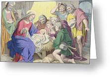 The Adoration Of The Shepherds Greeting Card by German School