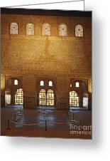 The Alhambra King Room Greeting Card by Guido Montanes Castillo
