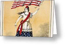 The american flag a new national lyric Greeting Card by Aged Pixel