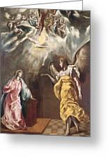 The Annunciation Greeting Card by El Greco Domenico Theotocopuli