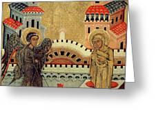 The Annunciation Greeting Card by Fedusko of Sambor