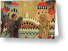 The Annunciation Greeting Card by Fedusko of Sambor