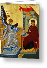 The Annunciation Greeting Card by Joseph Malham