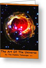 The Art Of The Universe 323 Greeting Card by The Hubble Telescope