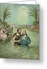 The Baptism Of Jesus Christ Circa 1893 Greeting Card by Aged Pixel