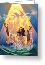 The Baptism Of Jesus Greeting Card by Jeff Haynie