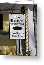 The Barrow Greeting Card by Allan Morrison