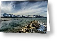 The Blustery Day Greeting Card by Mitch Shindelbower