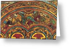The Book Of Kells Greeting Card by Celtic Monks