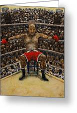 The Boxer Greeting Card by Richard Wandell