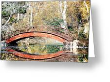 The Bridge Greeting Card by Tom Riggs