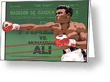 The Champ Greeting Card by Anne Gifford