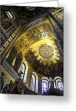 The Church Of Our Savior On Spilled Blood 2 - St. Petersburg - Russia Greeting Card by Madeline Ellis