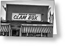 The Clam Box Greeting Card by Joann Vitali