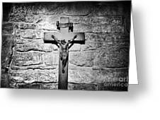 The Cross Greeting Card by Tim Gainey
