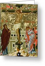 The Crucifixion Of Our Lord Greeting Card by Novgorod School