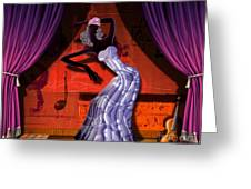 The Dancer V2 Greeting Card by Bedros Awak