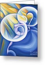 The Dawning Of Infinity Greeting Card by Tiffany Davis-Rustam