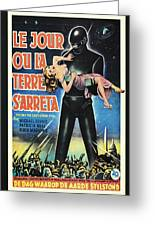 The Day The Earth Stood Still Vintage Poster Greeting Card by Bob Christopher