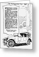 The Distinguished Car Of  1916 Greeting Card by Daniel Hagerman