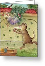 The Dream Cat 16 Greeting Card by Kestutis Kasparavicius