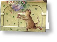 The Dream Cat 16 Greeting Card by Kestutis Kasparavicius