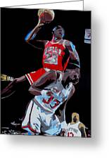 The Dunk Greeting Card by Don Medina