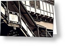 The Elevated Station At 125th Street 2 Greeting Card by Sarah Loft