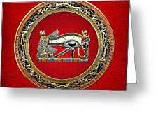 The Eye Of Horus Greeting Card by Serge Averbukh