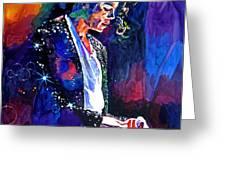 The Final Performance - Michael Jackson Greeting Card by David Lloyd Glover