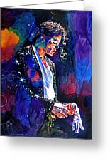 The Final Performance - Michael Jackson Greeting Card by David Lloyd Glover