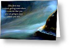 The First Step Greeting Card by Mike Flynn